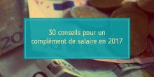 complement de salaire