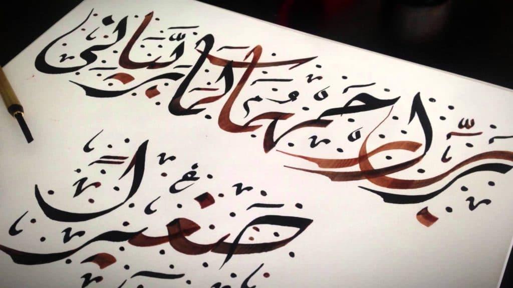 17 outils pour apprendre l'arabe facilement